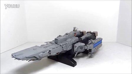 YAMATO 1比3000 超时空要塞 太空堡垒 SDF-1 母舰