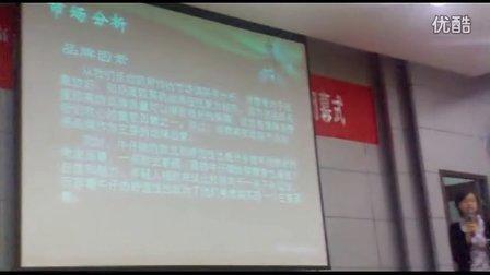 泰州市首届大中学生营销技能大赛南京中医药大学翰林学院凤凰队