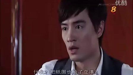 糊里糊涂爱上它 (2012) 15 【新加坡剧】