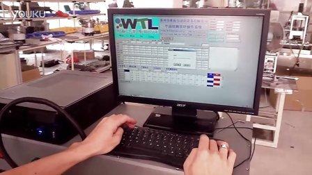 惠州非标设备丨平面度激光视觉测量设备