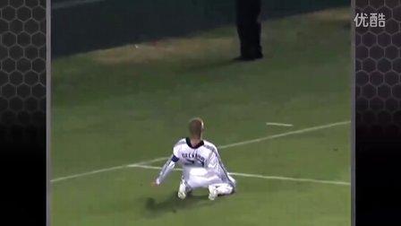 贝克汉姆MLS美职联入球全集(至7月19日2012年)