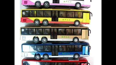 淘寶金酷娃玩具  客車 公交多色可選