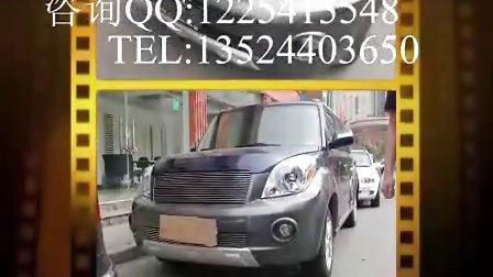 哈弗M2改装中网 2012北京车展 车模 试驾 装饰  怎么样 价格