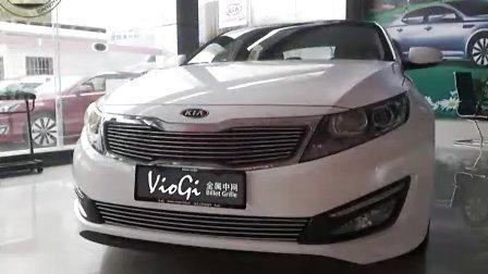 2012车展 起亚k5高速 试驾改装 起亚k5评测 东风悦达起亚k5报价