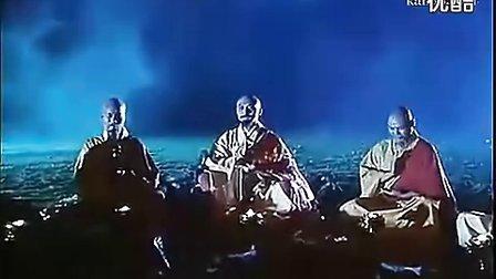 林正英经典鬼片《妖魔道》_标清 【晴空传媒】
