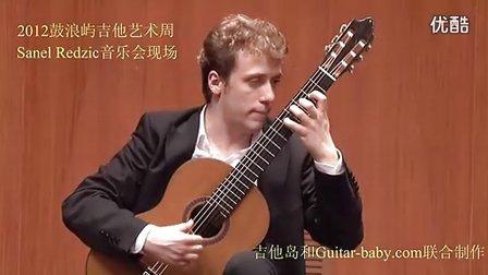 Sanel Redzic—Plays BWV 1004 Chaconne (Gulangyu Concert)