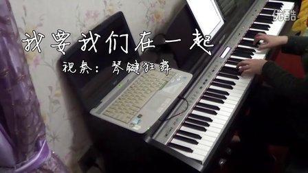 我是歌手2 邓紫棋《我要我们_tan8.com