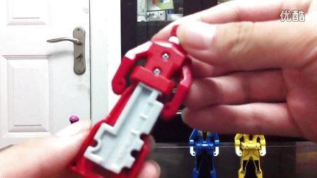 [果果拍摄]海贼战队豪快者 钥匙小视频4(海贼5人)旧版手机演示