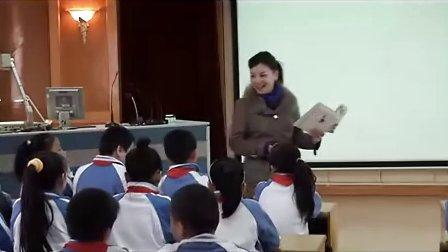 人教版 四年级语文 《地震中的父与子》 公开课 示范课