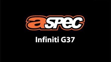 英菲尼迪G37改A Spec排气