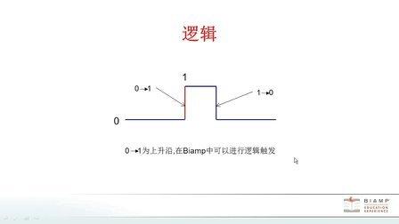 第五课Logic(逻辑控制功能)