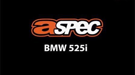 宝马525改A Spec排气