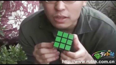 魔方小站入门魔方玩法视频教程 第五步