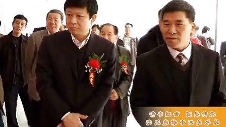 山东泰安沈氏书法展