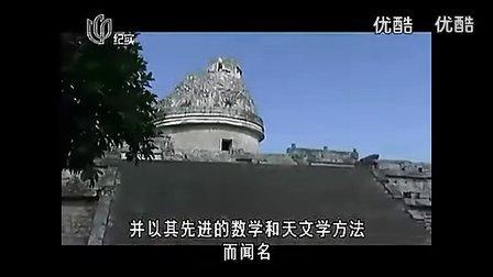 2012世界末日预言玛雅预言末日
