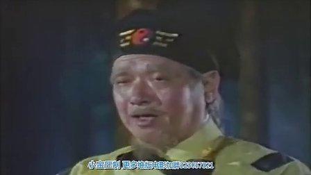 恐怖片片(幽幻道士之3幽幻道士)国语