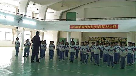 体育三四年级三四年级单元人教课标版简志荣南朗云衢小学