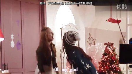 韩剧《致美丽的你》官网预告 雪莉CUT