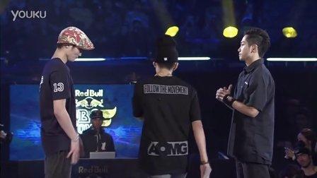 【粉红豹】bboy_Wing_vs_Hong10_Red_Bull_BC_One_breaking