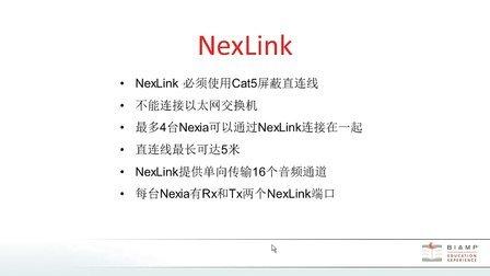 第八课NexLink(多设备连接)
