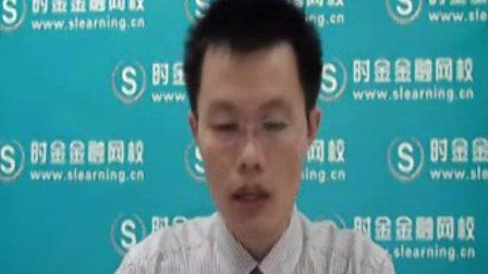证券从业资格考试-证券交易-视频课程-第一章 第一节