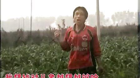 [乐农网 www.lenw.cn] 农民哥们倾情演出我要找对象