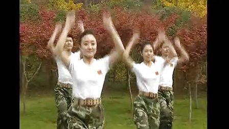 部隊的快樂舞步放松操,我真的很不錯,我今天很高興