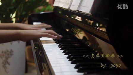 钢琴曲《乌苏里船歌》