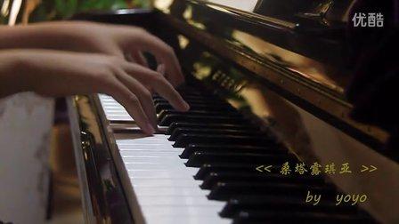 钢琴曲《桑塔露琪亚》