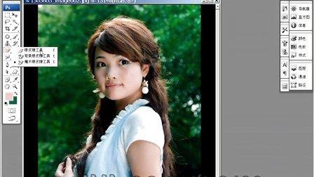 CG娃娃讲photoshop基础教程,11 PS橡皮工具