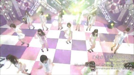 [LIVE] 乃木坂46 - 走れ!Bicycle アダルトメンバーver.