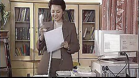 《情长路更长》剪辑13