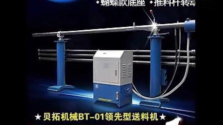 自动棒料送料机|数控车床棒料送料机|油浴式送料机