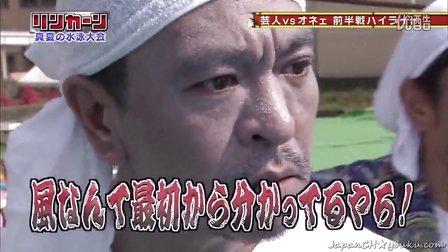 リンカーン「真夏の水泳大会 後編」 - 12.08.28