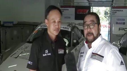 亚洲保时捷卡雷拉杯上海收官战龚怀主专访黄镜辉