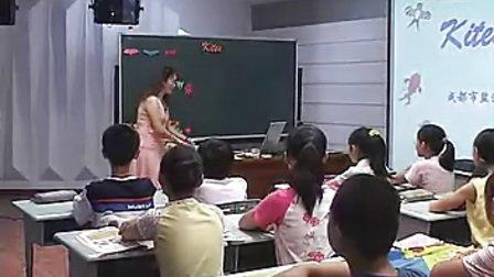 小学六年级英语优质示范课《Kites》杨红