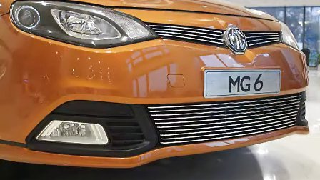 mg6改装汽车 MG6报价 改装车视频 汽车改装店上海