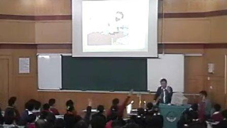 小学数学优质课视频数字与信息杨杰军