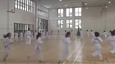 小学三年級體育优质课视频《跆拳道课》邹成耀小学體育优质课视频