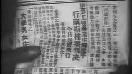 桃李劫01