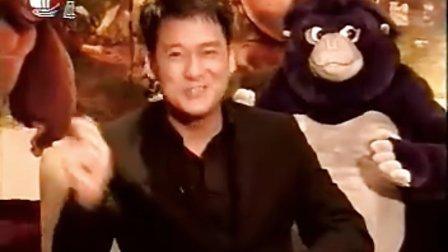 周华健-1999年越洋音乐杂志采访