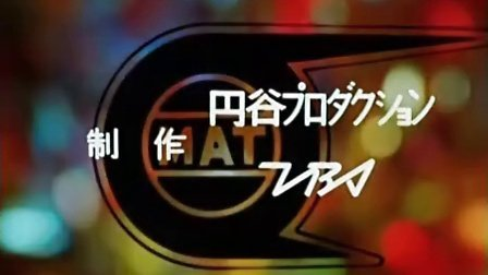 杰克奥特曼-38奥特之星闪烁之时(DVD修复版)