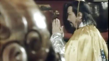 83版经典港剧《四大名捕会京师》(第1集)!
