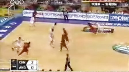 【7月29日】中国男篮VS安哥拉【第一节】