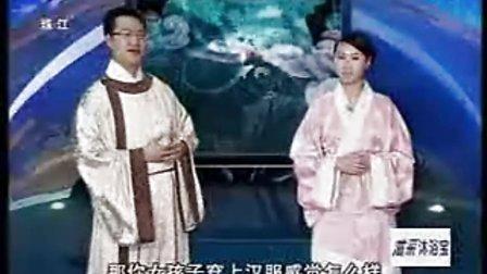 《珠江纪事》穿汉服的女孩(广州)