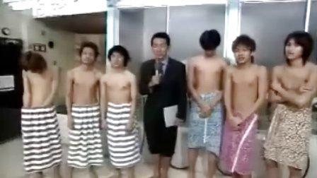裸の少年鉴定力对决後篇