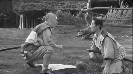 [七人の侍]七武士(下)