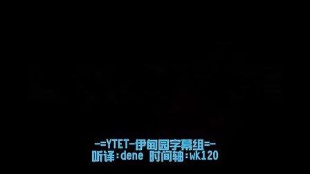 黑暗侵袭 中文预告片