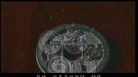 收藏中国之中华古玩荟萃 82