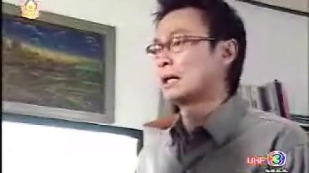 Sroy saeng jun 月光项链54